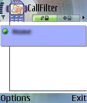 Call Filter v1.2 для Symbian OS 9.x UIQ 3.